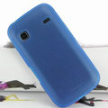 Nillkin Super Matte Rainbow Cases Skin Covers for Samsung i569 S5660 Galaxy Gio - Blue