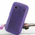 Nillkin Super Matte Rainbow Cases Skin Covers for Samsung i569 S5660 Galaxy Gio - Purple