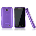 Nillkin Super Matte Rainbow Cases Skin Covers for Samsung i589 - Purple