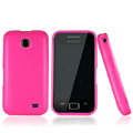 Nillkin Super Matte Rainbow Cases Skin Covers for Samsung i589 - Rose