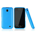 Nillkin Super Matte Rainbow Cases Skin Covers for Samsung i589 - Sky Blue