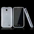 Nillkin Super Matte Rainbow Cases Skin Covers for Samsung i589 - White