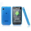 Nillkin Super Matte Rainbow Cases Skin Covers for Samsung i809 - Blue