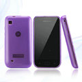 Nillkin Super Matte Rainbow Cases Skin Covers for Samsung i809 - Purple