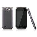 Nillkin Super Matte Rainbow Cases Skin Covers for Samsung i8150 Galaxy W - Gray