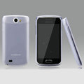 Nillkin Super Matte Rainbow Cases Skin Covers for Samsung i8150 Galaxy W - White