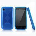 Nillkin Super Matte Rainbow Cases Skin Covers for Samsung i9000 Galaxy S i9001 - Blue