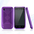 Nillkin Super Matte Rainbow Cases Skin Covers for Samsung i9000 Galaxy S i9001 - Purple