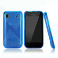 Nillkin Super Matte Rainbow Cases Skin Covers for Samsung i9008L - Blue