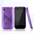 Nillkin Super Matte Rainbow Cases Skin Covers for Samsung i9008L - Purple