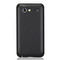 Nillkin Super Matte Rainbow Cases Skin Covers for Samsung i9070 Galaxy S Advance - Black
