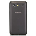 Nillkin Super Matte Rainbow Cases Skin Covers for Samsung i9070 Galaxy S Advance - Gray