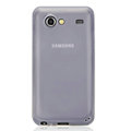 Nillkin Super Matte Rainbow Cases Skin Covers for Samsung i9070 Galaxy S Advance - White