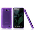 Nillkin Super Matte Rainbow Cases Skin Covers for Samsung i9103 Galaxy R - Purple