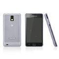 Nillkin Super Matte Rainbow Cases Skin Covers for Samsung i919 GALAXY SII - White