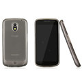 Nillkin Super Matte Rainbow Cases Skin Covers for Samsung i9250 GALAXY Nexus Prime i515 - Gray