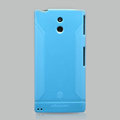 Nillkin Super Matte Rainbow Cases Skin Covers for Sony Ericsson LT22i Xperia P - Blue