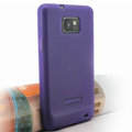 Nillkin Super Matte Rainbow Soft Cases Covers for Samsung i9100 i9108 i9188 Galasy S2 - Purple
