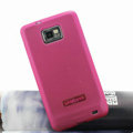 Nillkin Super Matte Rainbow Soft Cases Covers for Samsung i9100 i9108 i9188 Galasy S2 - Rose
