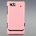 Nillkin Colorful Hard Cases Skin Covers for Motorola XT615 - Pink