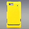 Nillkin Colorful Hard Cases Skin Covers for Motorola XT615 - Yellow