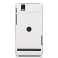 Nillkin Colorful Hard Cases Skin Covers for Motorola XT928 - White