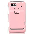 Nillkin Mood Hard Cases Skin Covers for Motorola XT615 - Pink
