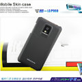 Nillkin Super Matte Hard Cases Skin Covers for LG P990 - Black
