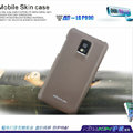 Nillkin Super Matte Hard Cases Skin Covers for LG P990 - Brown