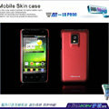 Nillkin Super Matte Hard Cases Skin Covers for LG P990 - Red