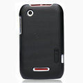 Nillkin Super Matte Hard Cases Skin Covers for Motorola XT550 - Black