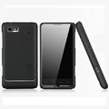 Nillkin Super Matte Hard Cases Skin Covers for Motorola XT615 - Black