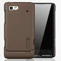 Nillkin Super Matte Hard Cases Skin Covers for Motorola XT615 - Brown