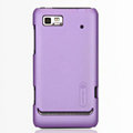 Nillkin Super Matte Hard Cases Skin Covers for Motorola XT615 - Purple