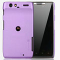 Nillkin Super Matte Hard Cases Skin Covers for Motorola XT910 RAZR - Purple
