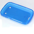 Nillkin Super Matte Rainbow Cases Skin Covers for BlackBerry 9900 - Blue