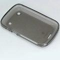 Nillkin Super Matte Rainbow Cases Skin Covers for BlackBerry 9900 - Gray