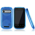 Nillkin Super Matte Rainbow Cases Skin Covers for Motorola XT319 - Blue