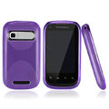 Nillkin Super Matte Rainbow Cases Skin Covers for Motorola XT319 - Purple