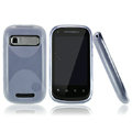 Nillkin Super Matte Rainbow Cases Skin Covers for Motorola XT319 - White