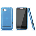 Nillkin Super Matte Rainbow Cases Skin Covers for Motorola XT615 - Blue