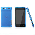 Nillkin Super Matte Rainbow Cases Skin Covers for Motorola XT910 RAZR - Blue