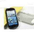 Nillkin Transparent Rainbow Soft Cases Covers for Motorola XT800 - Black