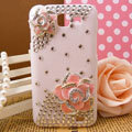 Bling Flower Crystals Diamond Hard Cases Covers for Samsung I9050 - Pink