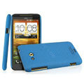IMAK Cowboy Shell Quicksand Hard Cases Covers for HTC X720d One XC - Blue