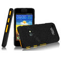 IMAK Cowboy Shell Quicksand Hard Cases Covers for Samsung i8530 Galaxy Beam - Black