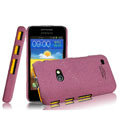 IMAK Cowboy Shell Quicksand Hard Cases Covers for Samsung i8530 Galaxy Beam - Purple