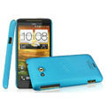 IMAK Ultrathin Matte Color Covers Hard Cases for HTC X720d One XC - Blue