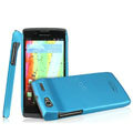 IMAK Ultrathin Matte Color Covers Hard Cases for Motorola MT887 RAZR V XT889 - Blue