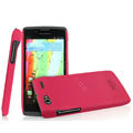 IMAK Ultrathin Matte Color Covers Hard Cases for Motorola MT887 RAZR V XT889 - Rose